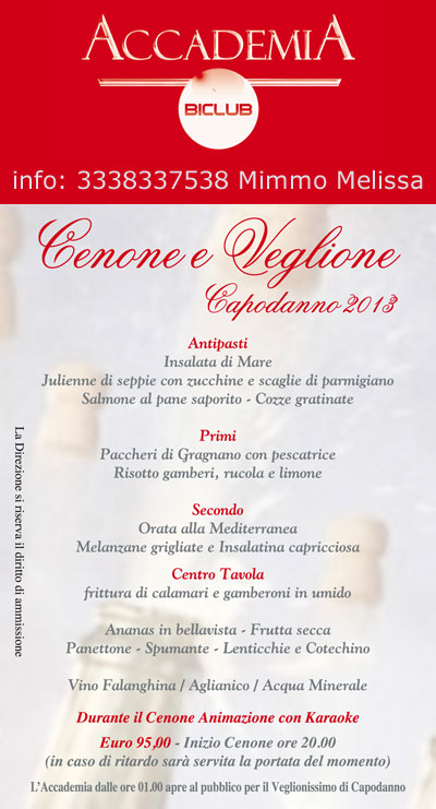 cenone-accademia-2013
